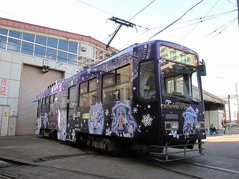 札幌市電 3302号「雪ミク電車」2014Ver その1