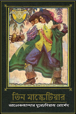 The Three Musketeers Alexandre Dumas Onubad Niaz Morshed in pdf