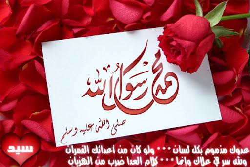 Hala Yousif