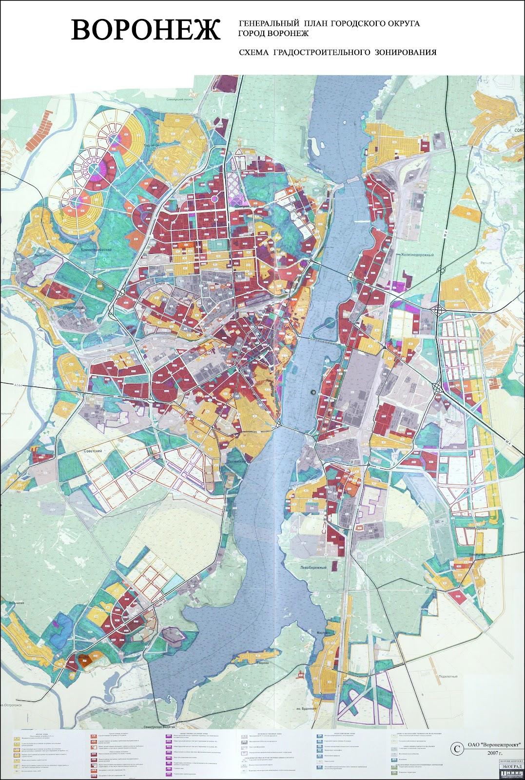 градостроит зонирование А3