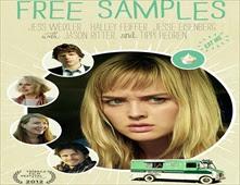 فيلم Free Samples