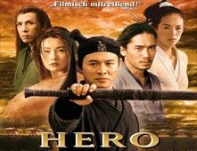 مشاهدة فيلم Hero