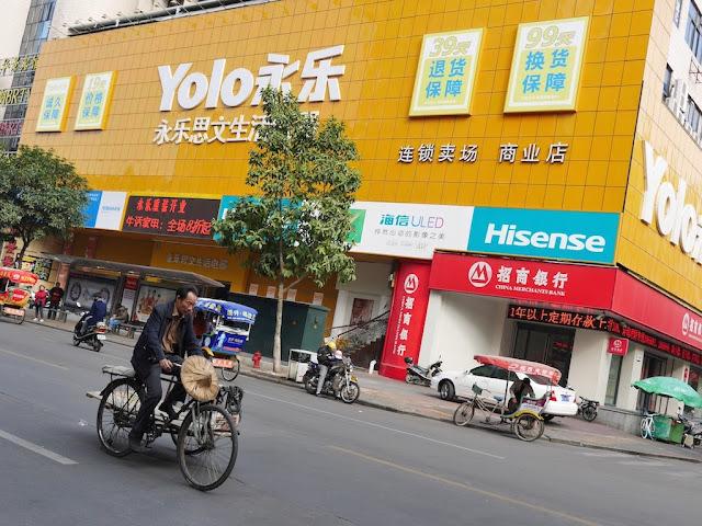 Yan'an North Road (延安北路) in Zhangzhou