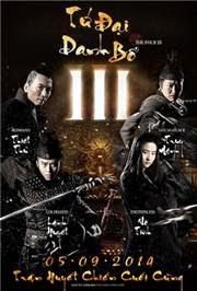 Tứ Đại Danh Bộ 3 - The Four 3