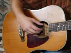 Palcowanie na gitarze
