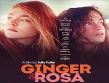 فيلم Ginger and Rosa