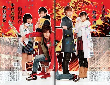 Yano Yuuka, Nakamura Kaito, Nishikawa Shunsuke, Matsumoto Gaku & Yamaya Kasumi