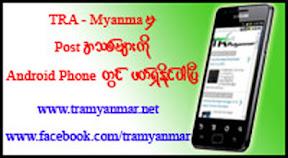 www.tramyanmar.net