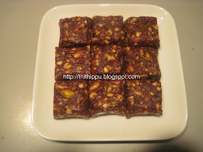 Anjir Burfi ismade up of fig and sugar