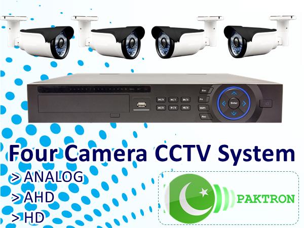 4 Camera CCTV System HD