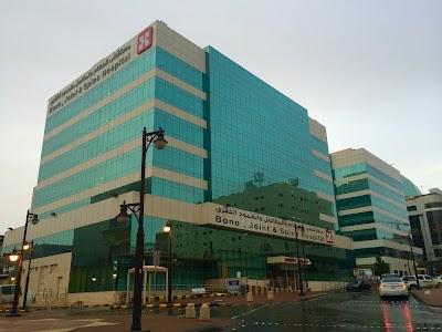 Sulaiman Al Habib Hospital Khobar Jobs