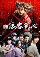 LC3A3ng-KhC3A1ch-Kenshin-2012-Rurouni-Kenshin-2012