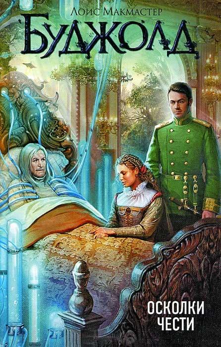 book Чай, молоко в жизни калмыцкого этноса: монография 0