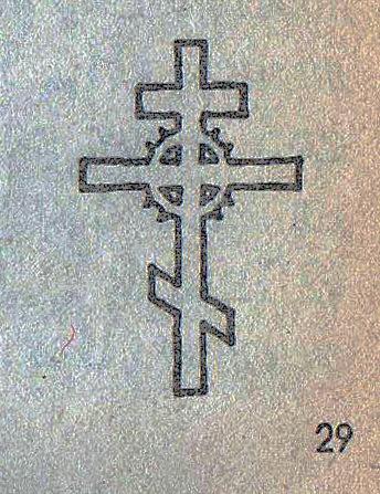 История развития формы креста Img057