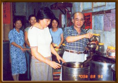 土庫- 順成油廠 在地傳承三代