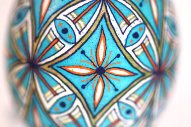 Turquoise, Orange and Green Circle Geometric Ukrainian Easter Egg