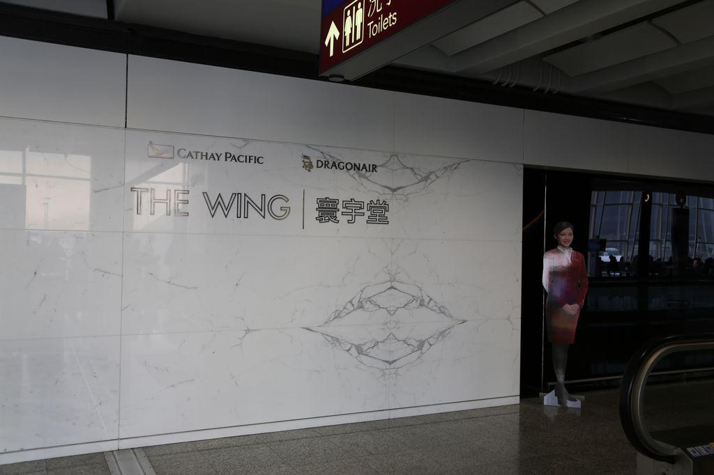 photo HKG-TPE%2520003
