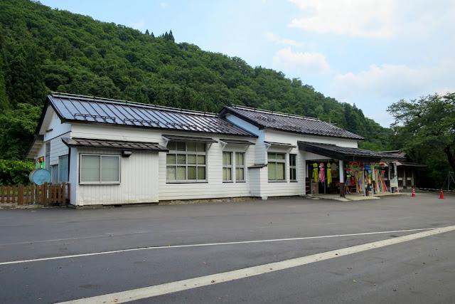 会津柳津駅