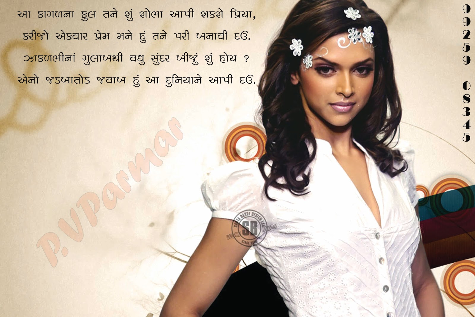 Bewafa Shayari Gujarati Posted by gujarati shayari at