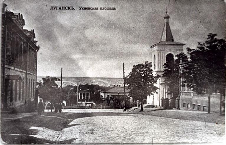 Успенская площадь в Луганске