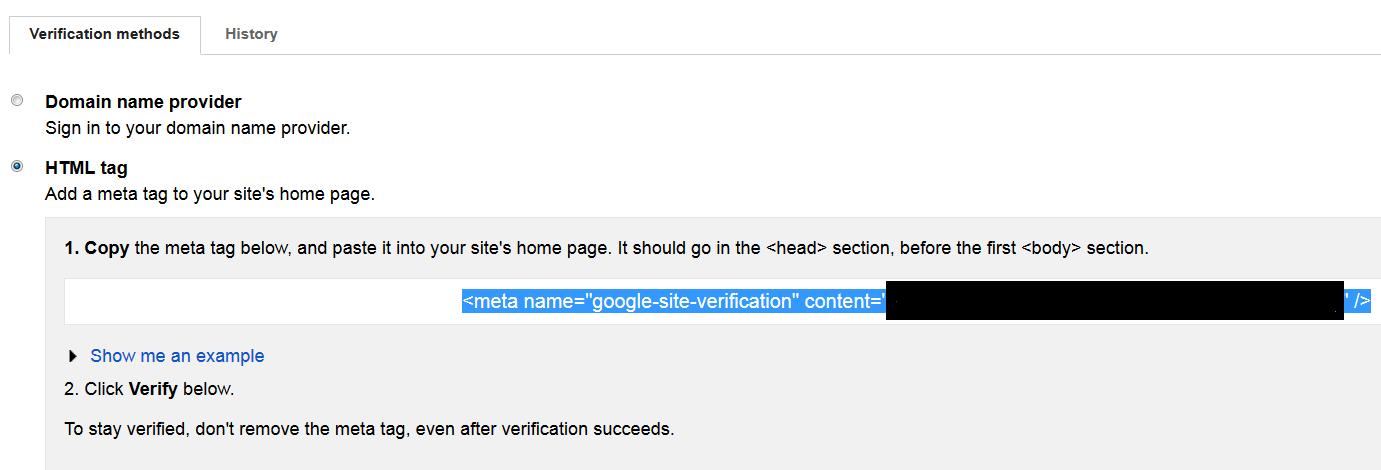 кодът Google Webmasters Tools
