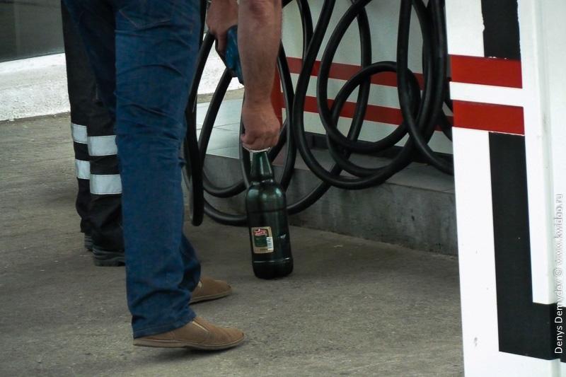 Бензин на розлив, здравствуй Украина 90-х...