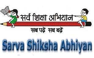 20+ Accountant Posts in Sarva Shiksha Mission West Bengal Aug-2012