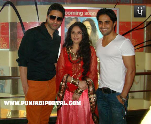 Aapa Pher Milange Punjabi Movie Premiere