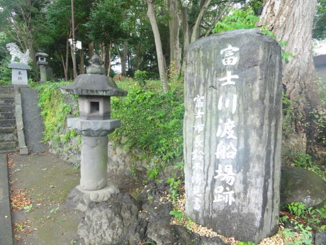 富士川渡し船 東海道五十三次