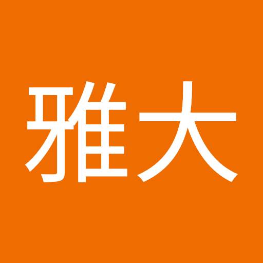 古川雅大's icon
