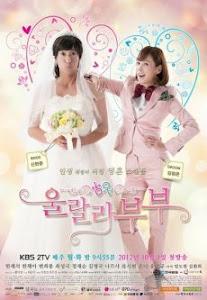 Cặp Đôi Hoàn Cảnh - Ohlala Couple poster