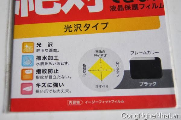 dán màn cho Xperia Z(SO-02E)chống lóa tạo hình ảnh chất lượng cao