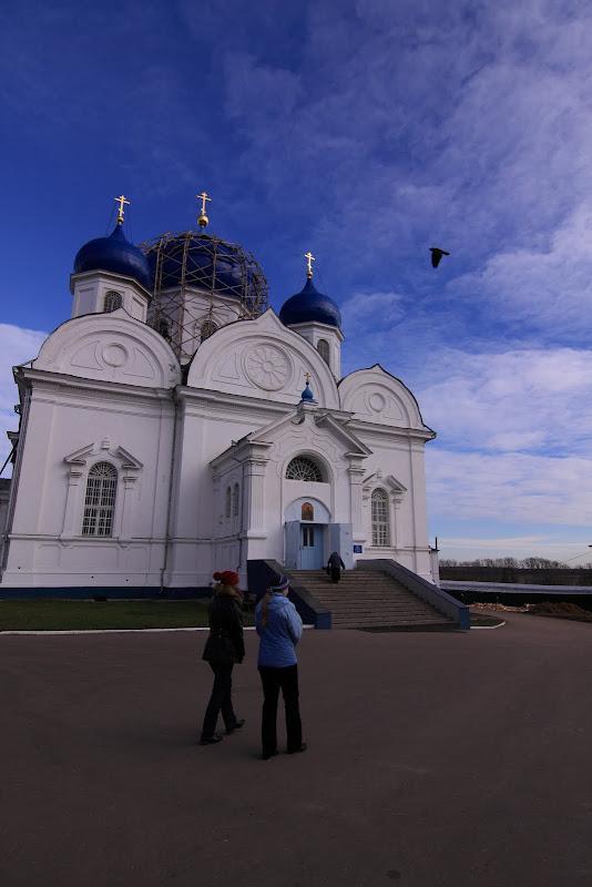 Скиталец туристический сайт сколько стоит облигация 1992 года 1000 рублей