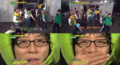 Yoo Jae Suk ประกาศสงครามกับ Choi Min Soo ในรายการ Running Man