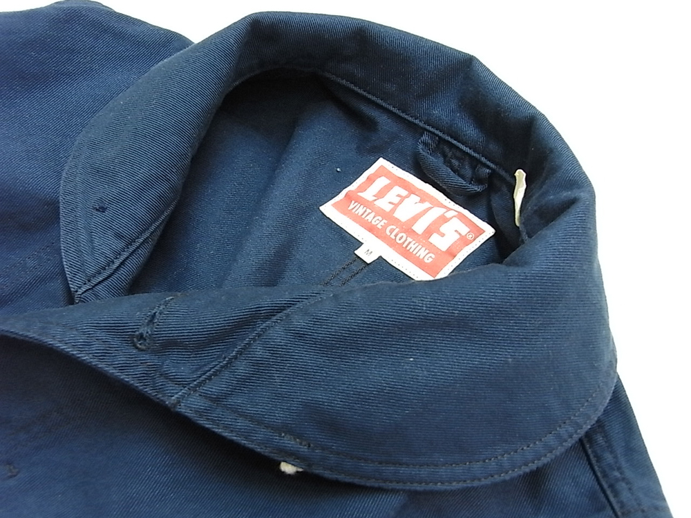 Nautical Shawl Collar Jacket - Levi's Vintage Clothing