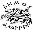 ΔΗΜΟΣ ΑΧΑΡΝΩΝ
