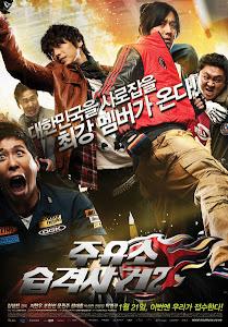 Tấn Công Trạm Xăng 2 - Attack The Gas Station 2 poster