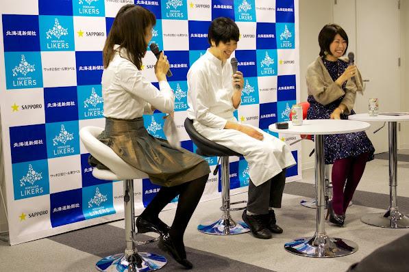 鈴井亜由美さん(右) 塚田宏幸さん(中)