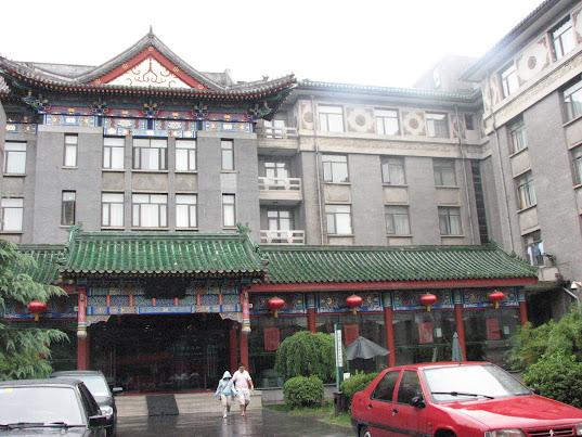 Наш отель в Пекине - сентябрь 2011