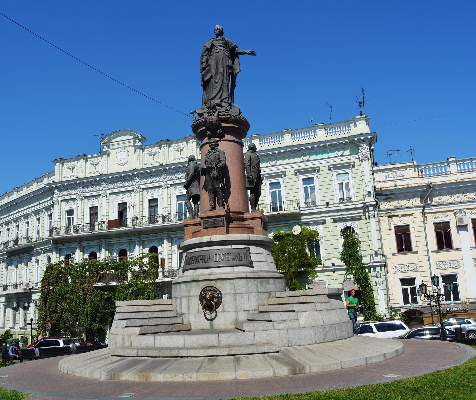 Reisinformatie Oekraïne