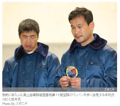 ヨット遭難で自衛隊に救助された辛坊治郎さん、自身の過去の「自己責任」発言で盛大に叩かれる。