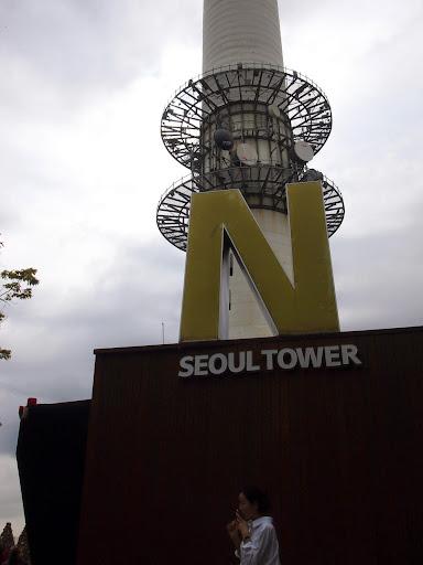 Nソウルタワー