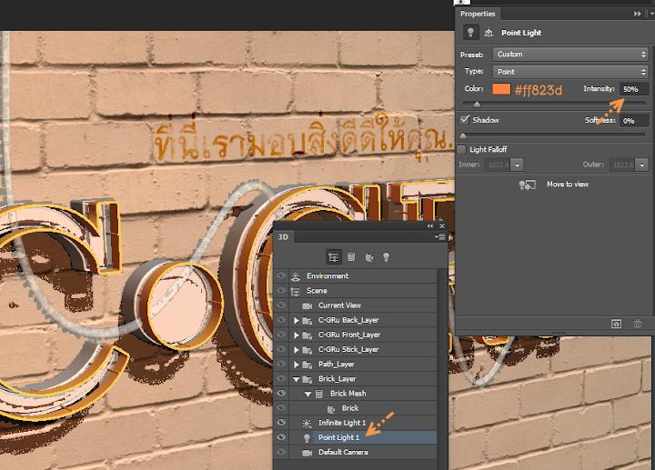 Photoshop - เทคนิคการสร้างตัวอักษร 3D Glowing แบบเนียนๆ ด้วย Photoshop 3dglow50