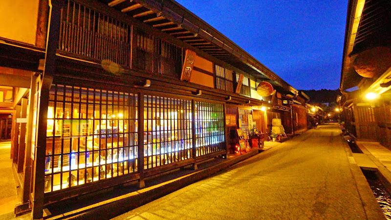 飛騨高山 さんまち 写真7