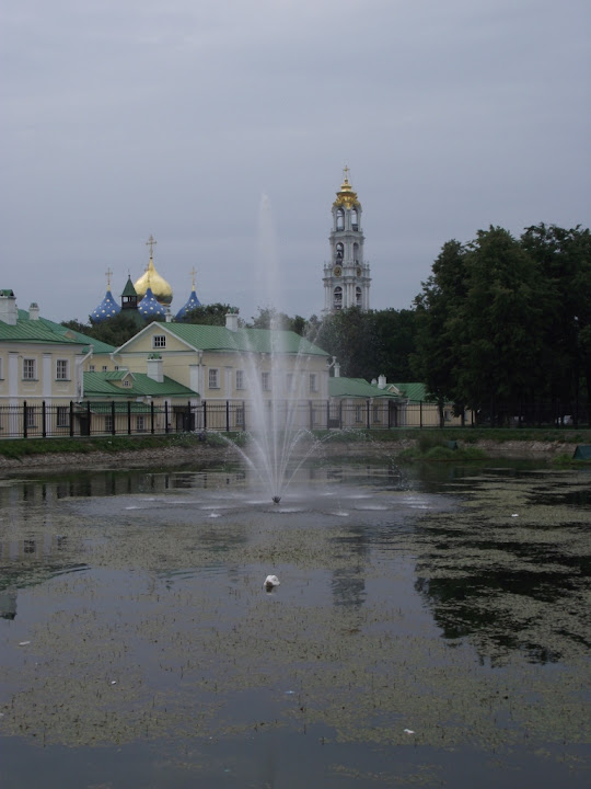 Сергиев