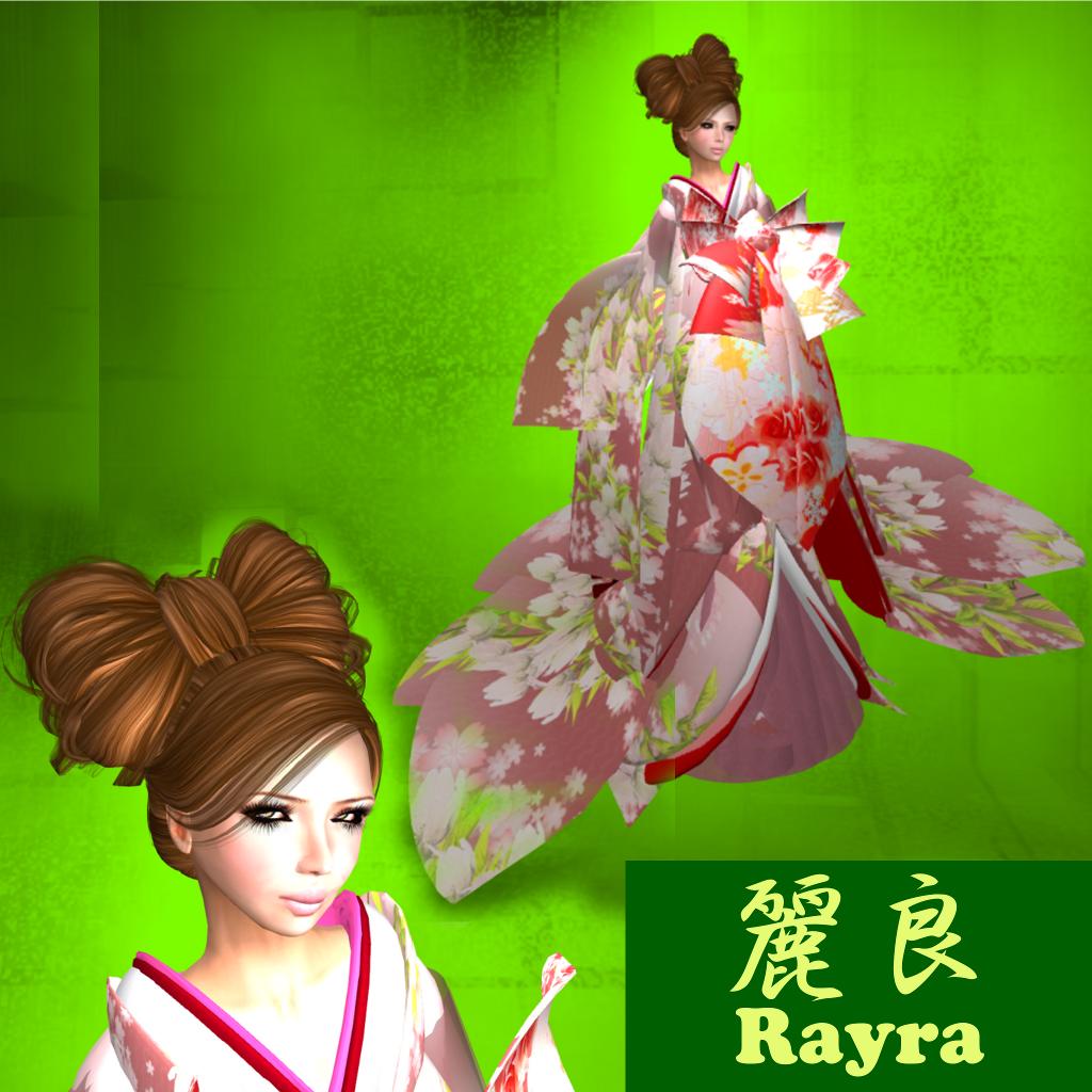 Rayra_ss201210s