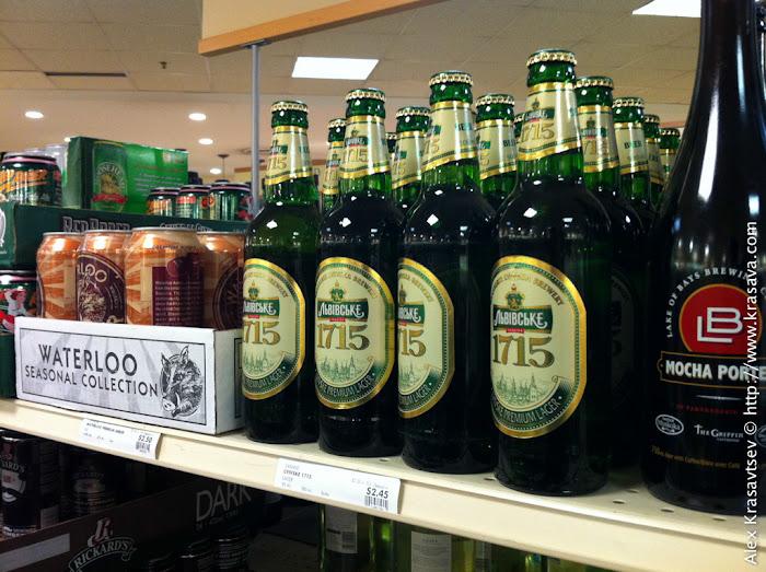 Пиво Львiвское