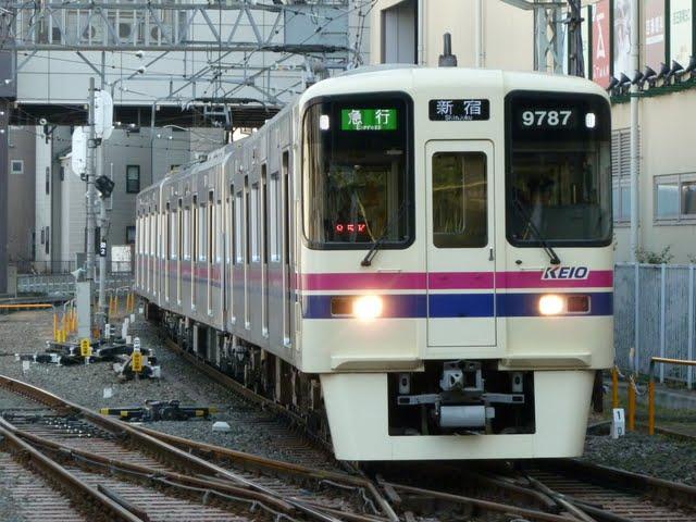 京王電鉄 急行 新宿行き 動物園急行 9000系