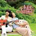 'I Miss You' เพลงซึ้งจาก Yonghwa (CNBlue) ประกอบละคร Heartstrings