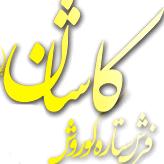adinehfarsh20